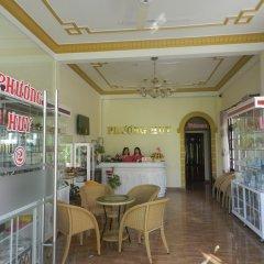Phuong Huy 2 Hotel Далат спа фото 2