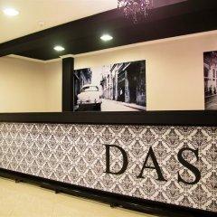 Dash Star Hotel Нови Сад интерьер отеля фото 2