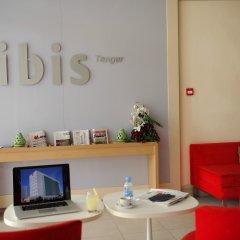 Отель ibis Tanger City Center Марокко, Танжер - отзывы, цены и фото номеров - забронировать отель ibis Tanger City Center онлайн интерьер отеля