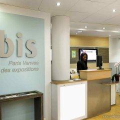 Отель Ibis Paris Vanves Parc des Expositions интерьер отеля