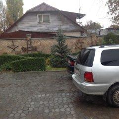 Отель Клуб Стрелецъ Кыргызстан, Бишкек - отзывы, цены и фото номеров - забронировать отель Клуб Стрелецъ онлайн парковка
