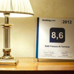 Отель B&B Palazzo Al Torrione Италия, Сан-Джиминьяно - отзывы, цены и фото номеров - забронировать отель B&B Palazzo Al Torrione онлайн удобства в номере