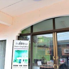 Отель Bann Ongsakul Ланта интерьер отеля