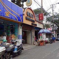 Отель Shanghai Old West Gate Hostel Китай, Шанхай - 1 отзыв об отеле, цены и фото номеров - забронировать отель Shanghai Old West Gate Hostel онлайн