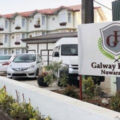 Отель Galway Forest Lodge Hotel Nuwara Eliya Шри-Ланка, Нувара-Элия - отзывы, цены и фото номеров - забронировать отель Galway Forest Lodge Hotel Nuwara Eliya онлайн городской автобус