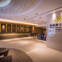 Отель Green World Taipei Station интерьер отеля