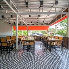 Отель Nai Yang Place - Phuket Airport питание фото 3