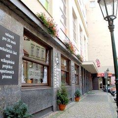 Отель Metropolitan Чехия, Прага - - забронировать отель Metropolitan, цены и фото номеров фото 2