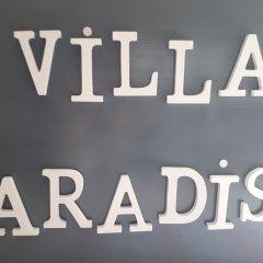 Отель Casa Vacanze Villa Paradiso Альбино с домашними животными