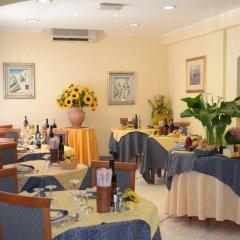 Hotel President Кьянчиано Терме питание