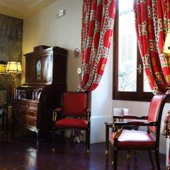 Hotel Albani Firenze развлечения