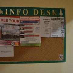 Гостиница Green Mango Hostel в Москве отзывы, цены и фото номеров - забронировать гостиницу Green Mango Hostel онлайн Москва питание фото 2