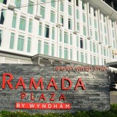 Отель Ramada Plaza by Wyndham Chao Fah Phuket городской автобус