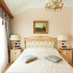 Талион Империал Отель 5* Стандартный номер с двуспальной кроватью фото 19