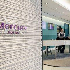 Отель Mercure Ost Messe Мюнхен питание фото 2
