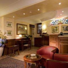 Trevi Hotel Рим интерьер отеля фото 3