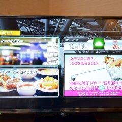 KIKITSU Station Hotel Нагасаки питание фото 2