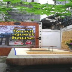 Отель Seoul Guesthouse Foreigners Only