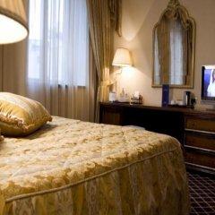 Grand Hotel Yerevan 5* Стандартный номер разные типы кроватей фото 3