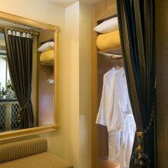 Royal Olympic Hotel ванная фото 2