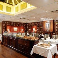 Отель Eurostars Montgomery Брюссель питание фото 3