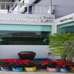 Отель Pandora House Паттайя детские мероприятия