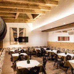 Hotel Almina Рачинес-Ратскингс помещение для мероприятий