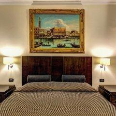 Отель Relais Piazza San Marco сейф в номере