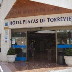 Отель Playas de Torrevieja банкомат