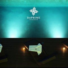 Отель De Prime at Rangnam фитнесс-зал