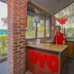Отель OYO 275 Sunshine Garden Resort Непал, Катманду - отзывы, цены и фото номеров - забронировать отель OYO 275 Sunshine Garden Resort онлайн интерьер отеля фото 2