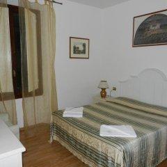 Promenade hotel комната для гостей фото 2