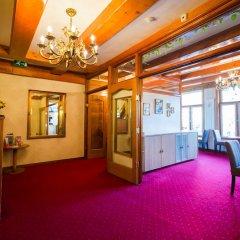 Отель Atlanta Амстердам фото 10