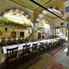 Cappadocia Estates Hotel