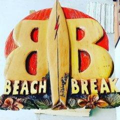 Beach Break Hotel Калетас фото 6