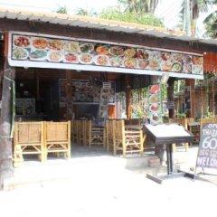 Отель Budchui Village2 гостиничный бар