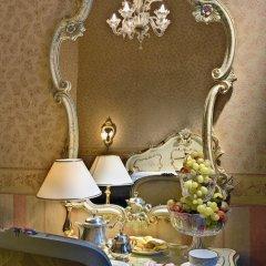 Hotel Montecarlo Венеция в номере фото 2