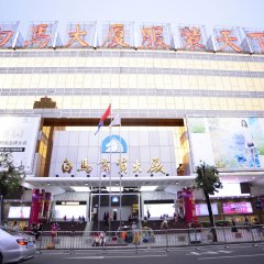 Отель Insail Hotels Railway Station Guangzhou фото 2