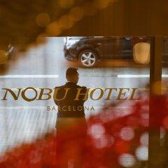 Отель Gran Hotel Torre Catalunya Испания, Барселона - 9 отзывов об отеле, цены и фото номеров - забронировать отель Gran Hotel Torre Catalunya онлайн сауна