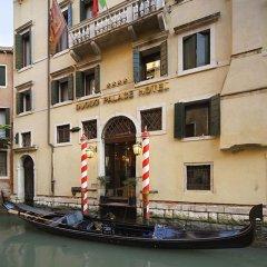 Отель Duodo Palace Hotel Италия, Венеция - 2 отзыва об отеле, цены и фото номеров - забронировать отель Duodo Palace Hotel онлайн приотельная территория
