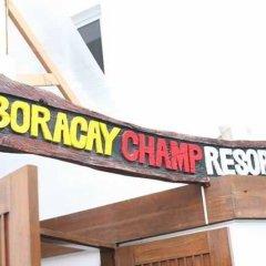 Отель Orinda Beach Resort Филиппины, остров Боракай - 1 отзыв об отеле, цены и фото номеров - забронировать отель Orinda Beach Resort онлайн балкон