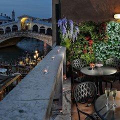 Отель Ca' Rialto House Италия, Венеция - 2 отзыва об отеле, цены и фото номеров - забронировать отель Ca' Rialto House онлайн фото 27