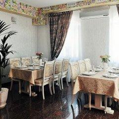 Гостиница MelRose Hotel Украина, Ровно - отзывы, цены и фото номеров - забронировать гостиницу MelRose Hotel онлайн питание фото 2