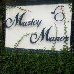 Отель The Oasis at Marley Manor Ямайка, Кингстон - отзывы, цены и фото номеров - забронировать отель The Oasis at Marley Manor онлайн вид на фасад