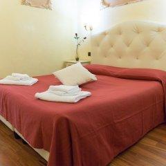 Отель Best Suites Trevi комната для гостей фото 3
