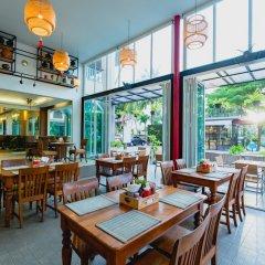 Отель Thanthip Beach Resort питание фото 2