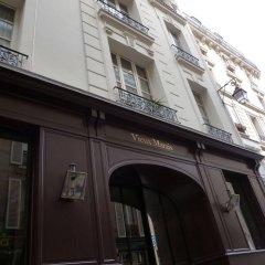 Отель Hôtel du Vieux Marais сейф в номере