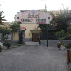 Отель Grillo Verde Италия, Торре-Аннунциата - отзывы, цены и фото номеров - забронировать отель Grillo Verde онлайн фото 3