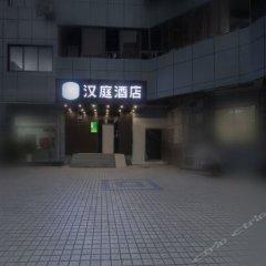 Отель Hanting Hotel (Shenzhen Futian Port) Китай, Шэньчжэнь - отзывы, цены и фото номеров - забронировать отель Hanting Hotel (Shenzhen Futian Port) онлайн парковка