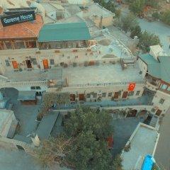 Goreme House Турция, Гёреме - отзывы, цены и фото номеров - забронировать отель Goreme House онлайн пляж